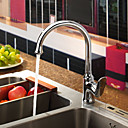 Sprinkle® by Lightinthebox - Centerset Single Handle Brass Kitchen Faucet-Chrome Finish
