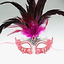Seductive Girl Feather Women's Carnival Masquerade Mask
