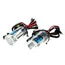 2Pcs Car H4/S-L H4-1 HID Xenon Lights Bulbs Lamps AC/DC 12V35W(4300-12000K Optional)
