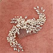 成人用 フラワーガール 合金 人造真珠 キュービックジルコニア かぶと-結婚式 パーティー コーム 1個