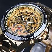 WINNER 男性 スケルトン腕時計 リストウォッチ 機械式時計 耐水 透かし加工 速度計 光る 自動巻き ステンレス バンド ビンテージ クール ラグジュアリー ゴールド