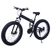 Horské kolo Skládací kola Cyklistika 21 Speed 26 palců/700CC 40mm Unisex Dospělý Dvojitá kotoučová brzda Odpružená vidliceZadní odpružení