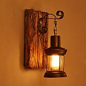 vendimia industrial lámpara de pared color de la pintura del metal retro de madera de una sola cabeza de la luz de la pared / hotel /
