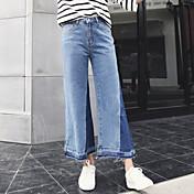 primavera nueva versión coreana color del golpe de cintura costuras anchas jeans de pierna femenina fue pantalones sueltos delgadas marea