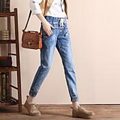 pantalones harem de signos femeninos pantimedias significativamente delgada femeninos de Corea viga suelta manguitos para las piernas