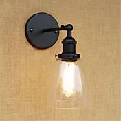 AC 110-130 AC 220-240 40 E26/E27 Campestre Retro Pintura Característica for Mini Estilo Bombilla Incluida,Luz Ambiente Candelabro de pared