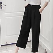 Signo 2017 pantalones anchos de la pierna del resorte nueva pantalones flojos de la cintura del pantyhose femenino coreano del pantalón