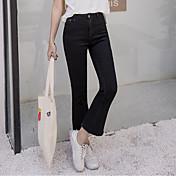 2017 versión coreana de la bocina hembra jeans negros de cintura alta de nueve puntos era delgada bordes irregulares 9 pantalones Weila