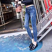 estaciones europeas estiramiento coreano apretado paquete desgastado piernas nueve puntos tocando fondo pantalones vaqueros del lápiz pies