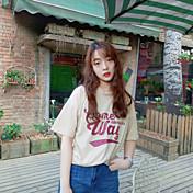 firmar una versión de lujo coreano de la camiseta impresa