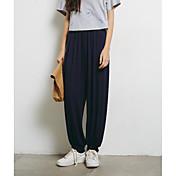 Mujer Sencillo Tiro Alto Microelástico Chinos Pantalones,Pantalones Harén Un Color