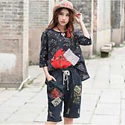 Mujer chinoiserie Tiro Medio Microelástico Vaqueros Pantalones,Corte Ancho Un Color