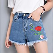 Mujer Sencillo Tiro Alto Microelástico Chinos Pantalones,Delgado Floral
