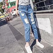 Mujer Sencillo Tiro Alto Microelástico Vaqueros Chinos Pantalones,Pantalones Harén Un Color