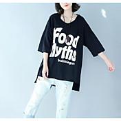 Mujer Simple Casual/Diario Camiseta,Escote Redondo Un Color Estampado Manga 3/4 Algodón