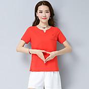 Mujer Simple Casual/Diario Camiseta,Escote en Pico Un Color Manga Corta Algodón Lino