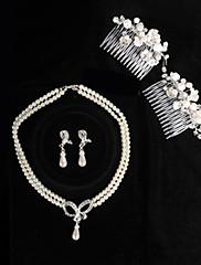 ネックレス、ティアラとイヤリングを含むラインストーン/パールブライダルジュエリーセットでメッキロマンチックな合金の銀
