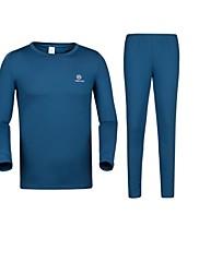 venku zimních pánských polyesteru modré šedé a armádní zelená rychleschnoucí prádlo obleky