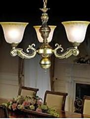 シャンデリア3灯の220Vの青銅ヨーロッパのレトロクラシック