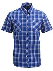 JamesEarl 男性 シャツカラー ショート シャツ&ブラウス ブラウン - DA182029904