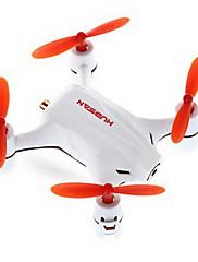 ドローン Hubsan H002 4CH 6軸 2.4G ラジコン・クアッドコプター カメラ付き ラジコン・クアッドコプター / USBケーブル / 取扱説明書 レッド