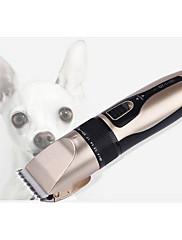 犬 グルーミングキット バリカン/トリマー 充電式