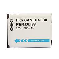 1300mAh camera batterij d-li88/db-l80 voor Pentax Optio P70