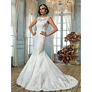 Lanting Bride Trumpet/Mermaid Petite / Plus Sizes Wedding Dress-Court Train Jewel Satin