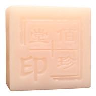Antipruritic Hypoallergenic Chamomile Essential Oil Facial Soaps