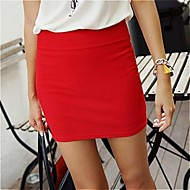 Women's  Slim Package Hip Mini Skirt(More Color)