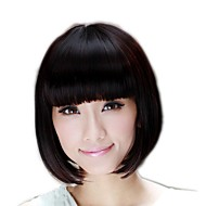 Capless Long High Quality Synthetic  Short  Hair Wig