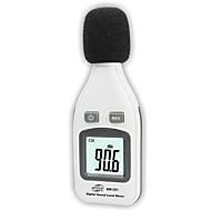 Digital Sound Level Meter GM1351