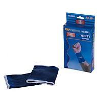 코웨이 프로 스포츠 통기성 나일론 보호 손목 보호 장비의 평균 크기