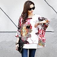 Zian Women's Round Neck Flower Print Loose Blouse & Vest