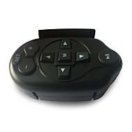 범용 휠 원격 학습 적외선 자동차 MP3 네비게이션 컨트롤러