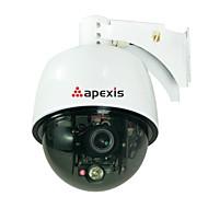Protected Setup PTZ IP камера наружного ночного видения беспроводной обнаружения движения водонепроницаемые