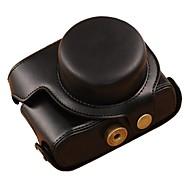 Pajiatu® Retro PU Leather Oil Skin Camera Protective Case for Canon PowerShot G1X Mark II G1X M2