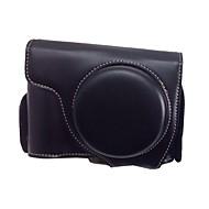 dengpin® retro PU kůže kamera odnímatelné ochranné pouzdro taška kryt s ramenním popruhem pro Nikon COOLPIX p7700 p7800