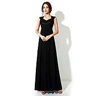 Formal Evening Dress A-line Floor-length with Embroidery