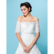 결혼식 코트 / 저녁 재킷은 흰색 얇은 명주 그물 랩 / 베이지 색 볼레로 어깨를 으쓱