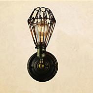 כלוב מיני מthelamp