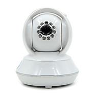 Besteye 1.0 MP PTZ İç Mekan with Gece Gündüz IR-kesim 64GB(Gece Gündüz Hareket Algılama İkili Yayın Uzaktan Erişim IR-cut Wi-Fi Korumalı