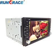 6.2 Inch Universal 2 Din In-Dash Car DVD Player withGPS,BT,RDS,ISDB-T,Touch Screen RL-257WGIR02