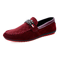 Men's Shoes Casual Loafers Black/Blue/Burgundy