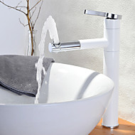 Shengbaier White Bathroom Single Handle One Hole Sink Faucet with Rotating Spout(high)