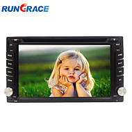 6.2Inch Universal 2 Din In-Dash Car DVD Player with BT,RDS,Touch Screen,ATV, RL-257DNAR03