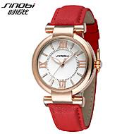 SINOBI Women's Golden Case Quartz Analog Wrist Watch (Assorted Colors)