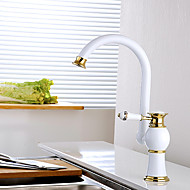 Contemporary Color painting Brass Hot and Cold Single Handle Kitchen Faucet
