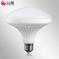 1PCS ZHONGHUANG E27 16W 60X5730 2700-3200K/6000-6500K WARM WHITE BALL 220V