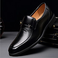 Men's Shoes Casual Leather Oxfords Black/Blue/Yellow/White